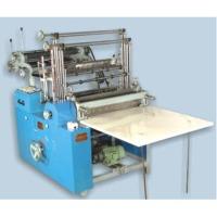 Manually Operated Cutting Machine
