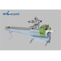 WE-300S Servo Horizontal Packaging Machine