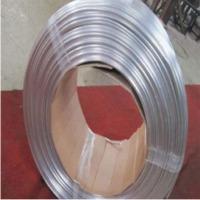 Aluminium Pipe Coil