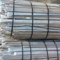 Aluminum Extrusion 6063