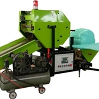 Fully Automatic Straw Silage Packing Machine