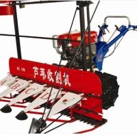 Reed Straw Harvester