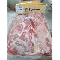Halal Boneless Indian Buffalo Blade Meat