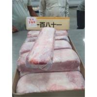 Halal Boneless Indian Buffalo Striploin Meat