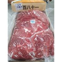 Halal Boneless Indian Buffalo Topside Meat