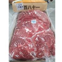 Halal Boneless Indian Buffalo FQB Meat
