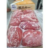 Halal Boneless Indian Buffalo Knuckle Meat