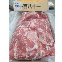 Halal Boneless Indian Buffalo Rump Steak Meat