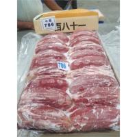 Halal Boneless Indian Buffalo Shank Meat