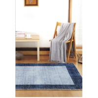 Bamboo Carpet With Border