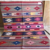 Durrie (Carpet)