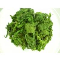 Ulva Lactuca / Green Seaweed (Raw)