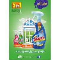 Glassy Glass Plus Clenaer