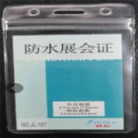 Badge Water Proof Badge Permit Pass Card Holder