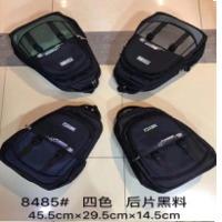 Chinese Satchel Bag School Backpack