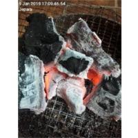 Tamarind Charcoal