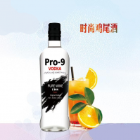 Chinese Vodka With Customized Packing