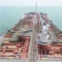 title='7063 Dwt Oil Tanker'