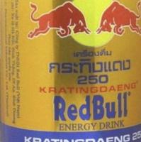 Red Bull 250ml Vietnam