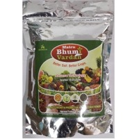 Matru Bhumi Vardan 500 GMS Jar