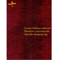 Luxury Folding Cardboard