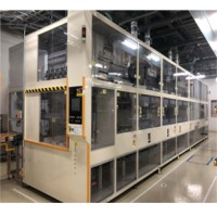 Mitsubishi Solar Cell Manufacturing Equipment