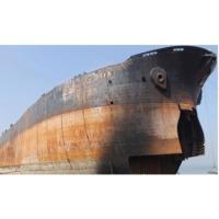 Whole Dead Ship Scrap
