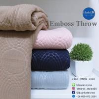 Blankets Emboss