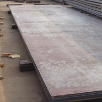 ABS Steel Plate