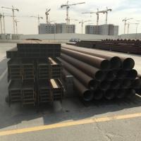 Steel H Beams And Cylinders - Tata Steel