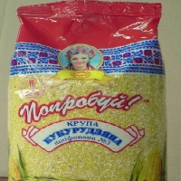 Groats Of Maize