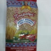 Pearl Barley Groats