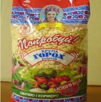 Groats Of Split Peas