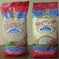 Groat Of Wheat