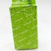 Handmade Drinks - Green Tea