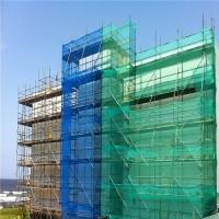 Building Safty Net