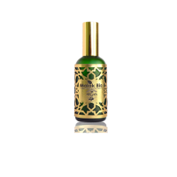 Argan Oil Green Glass Bottle