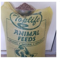 Poultry Feed - Broiler Grower