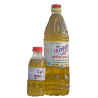 Sesame Oil Bottle