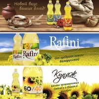 Refined Rapeseed Oil (Canola oil)