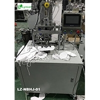 Semi Automatic Ear Loop Welding Machine
