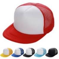 Cap, Hat, Topi