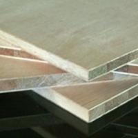 Wood Block Board - Platform