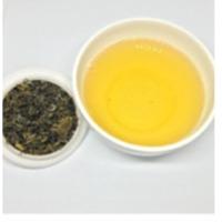 Organic Green Tea (FTGFOP)