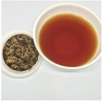Doomni (CL) TGFOP1 Tea