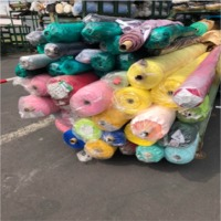 Polyester Knitted Fabrics Stock