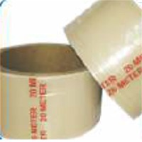 Floor Guard Tapes