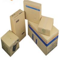 Customized Brown Carton Box