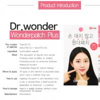 title='Dr. Wonder Pimple (Acne) Patch'