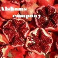 Fresh Pomegranate With High Quality
